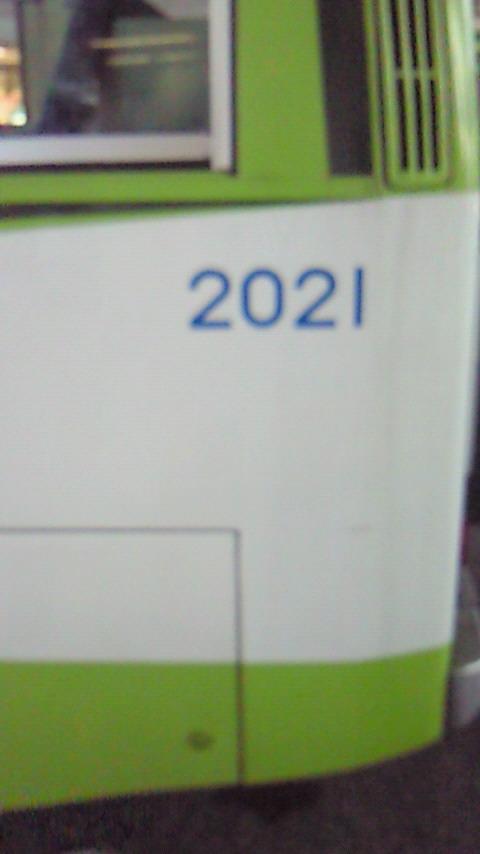 20211200905301737