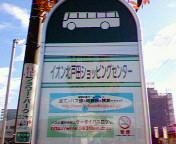 200511120933000