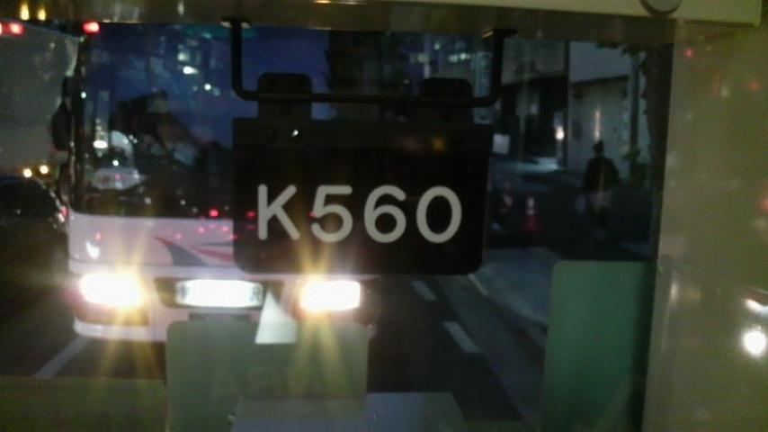 Rk5603201005171900