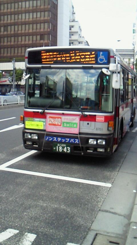 T87012201009261400