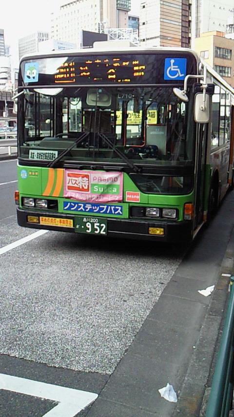 Bl7101201012191220