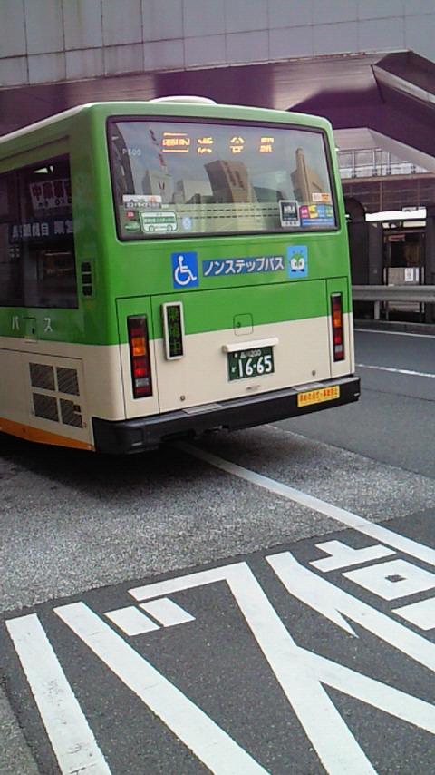 Bp5001201012191216