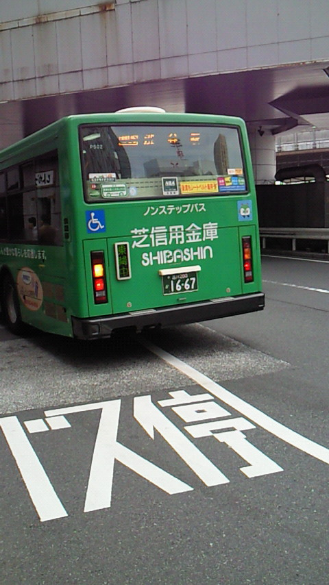 Bp5021201012191208