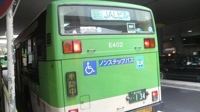 Ae4021201103011212