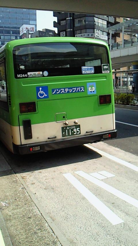 Am2441201103081219