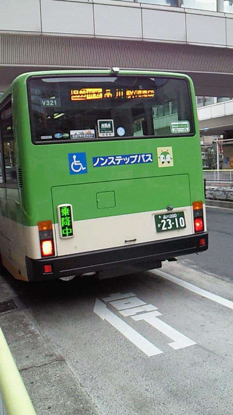 Av3211201103011223