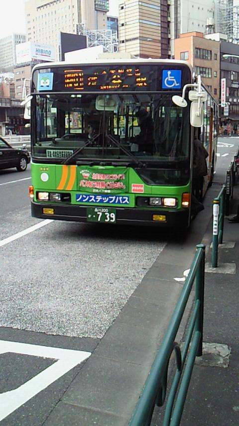 Bk5241201012191210