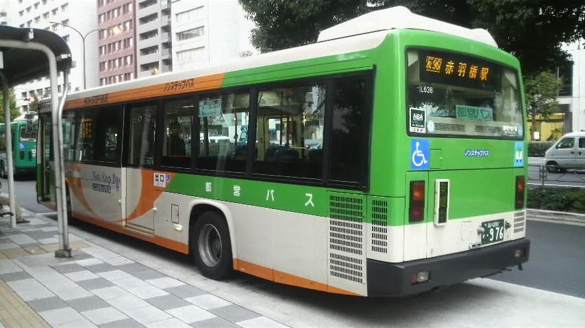 都営バス A-L638 Best Shot Vol...