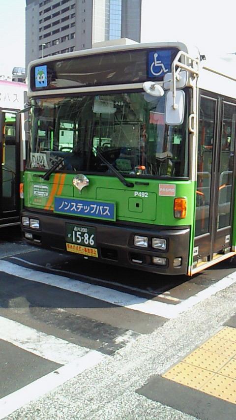 Bp4921201111141301