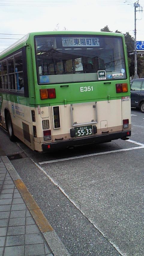 Re3512201201060831
