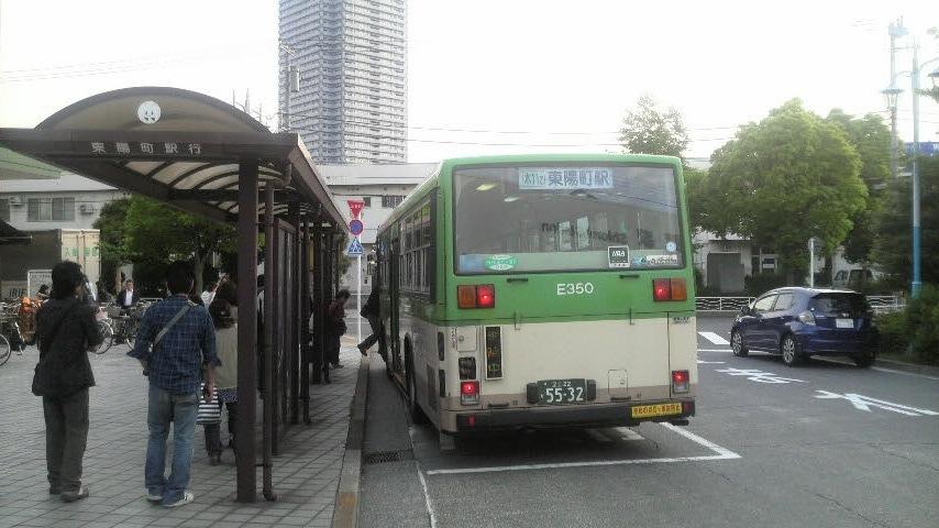 Re3503201205211747