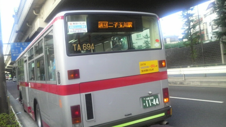 Ta6941201008030811