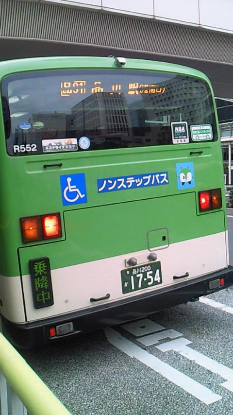 Ar5521201012191350