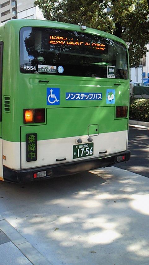 Ar5541201104010846