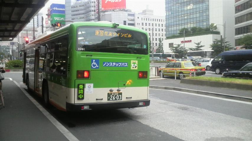 Sx2812201306191759