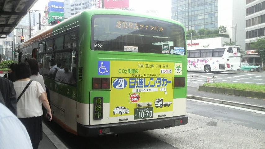 Sm2212201307050800