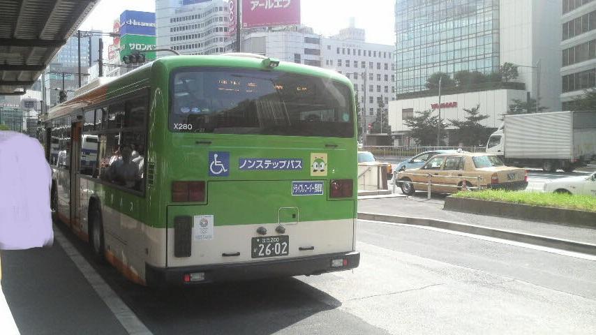 Sx2802201307020806
