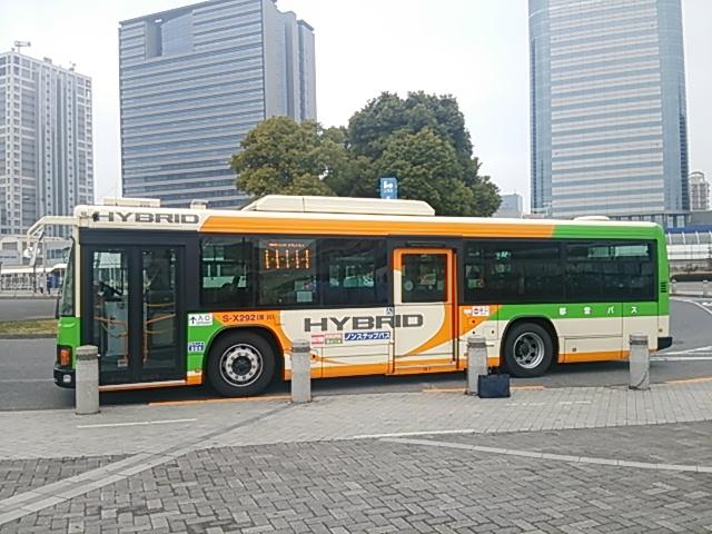 都営バス S-X292 Vol.1: ぶっ...