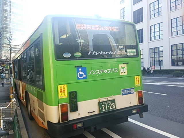 Lt2802201502211343_2