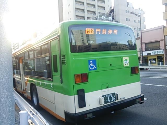 Sh1452201601081250