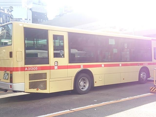 A313053201511241335