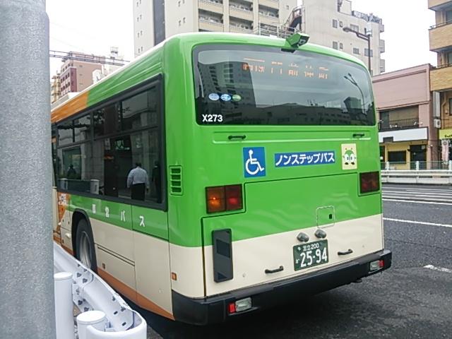 Sx2731201511101202