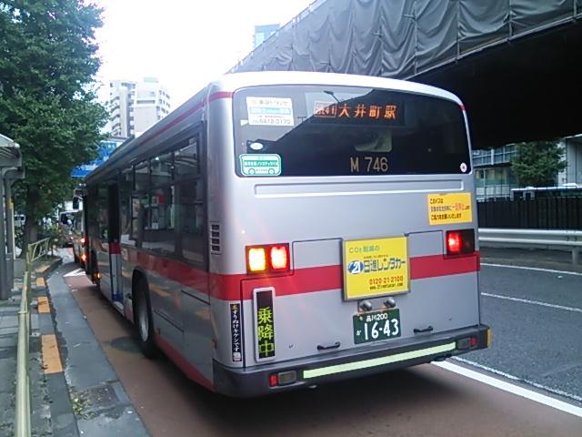 M7464201510101502