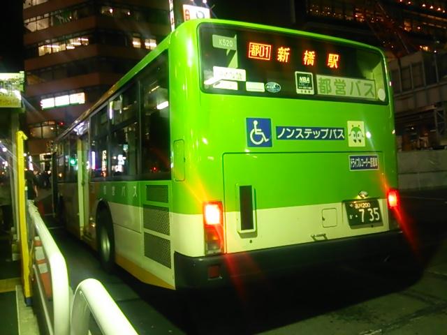 Bk5201201602251902
