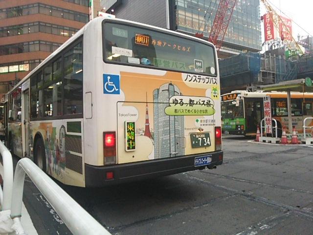 Bk5191201610191651