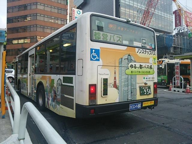 Bl7121201610191620