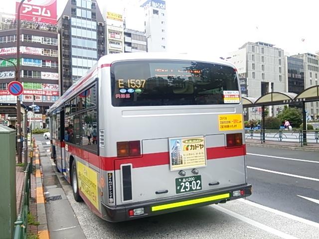 E15371201606051351