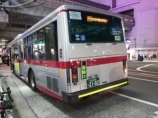 T9011201612061843
