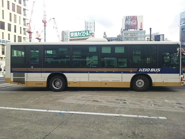 A314561201612031432