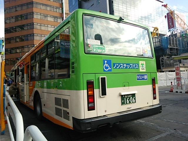 Bp4931201612181231