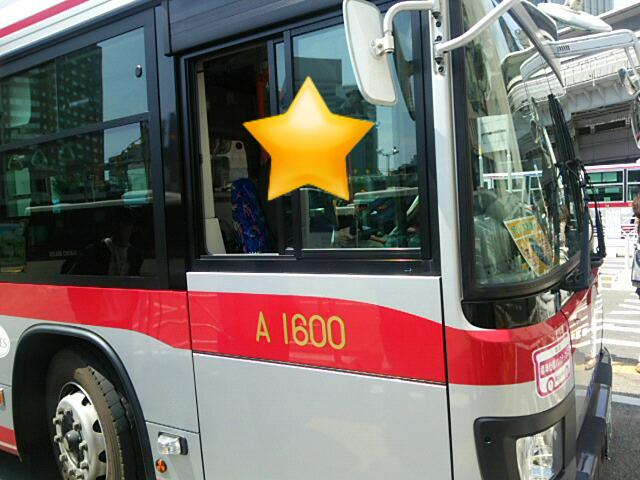 A16001201704151216