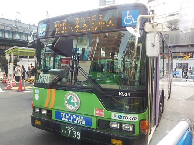 Bk5242201704061505