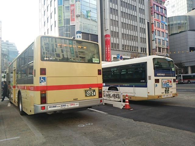A313055a212302201612031451
