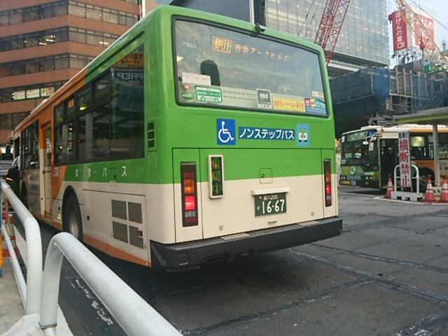 Bp5022201610191635