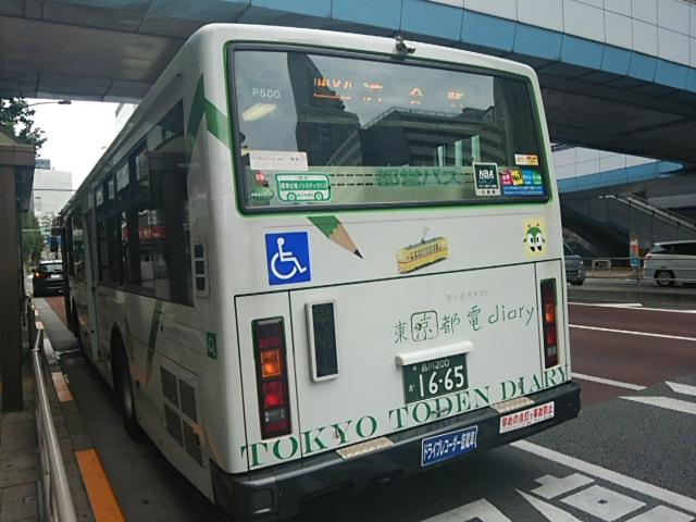 Bp5005201710011355
