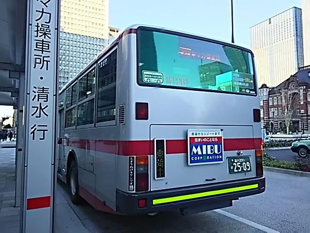 M12612201801141451