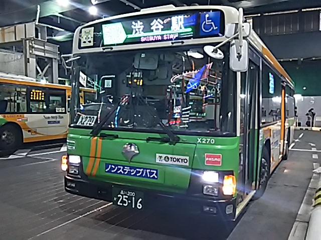 Bx2701201802161823