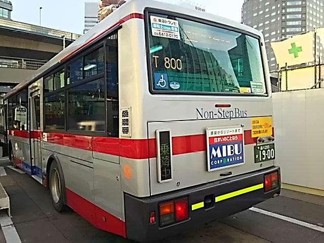 T8002201801281551