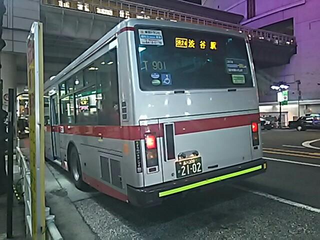 T9012201803232034