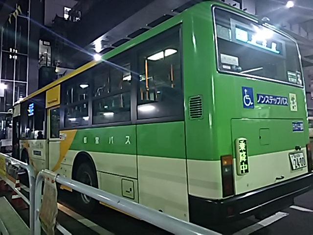 Bw4543201804131930
