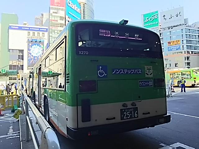 Bx2702201803250955