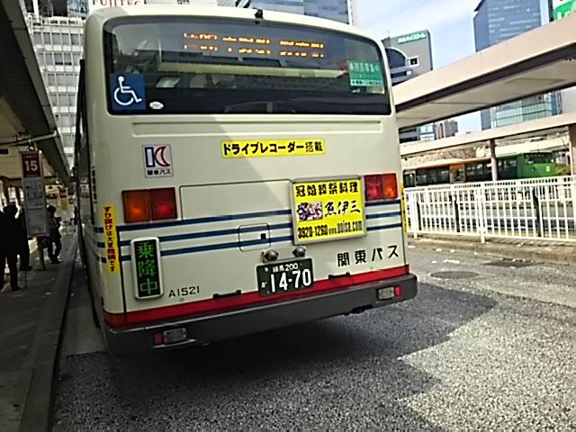 A15211201803261048