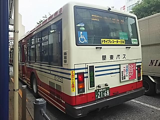E12501201804271519