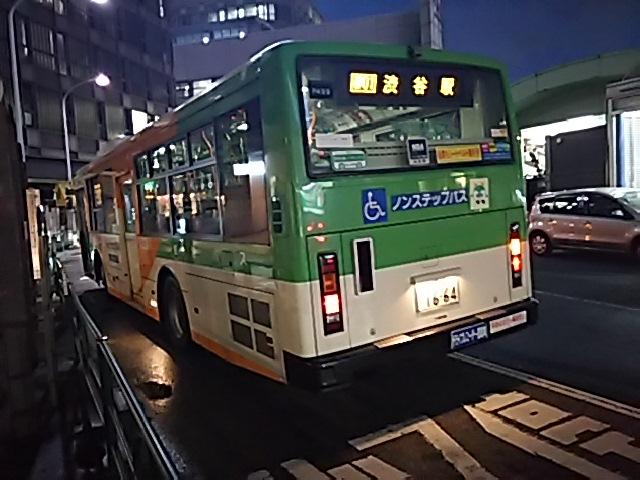 Bp4993201804061828