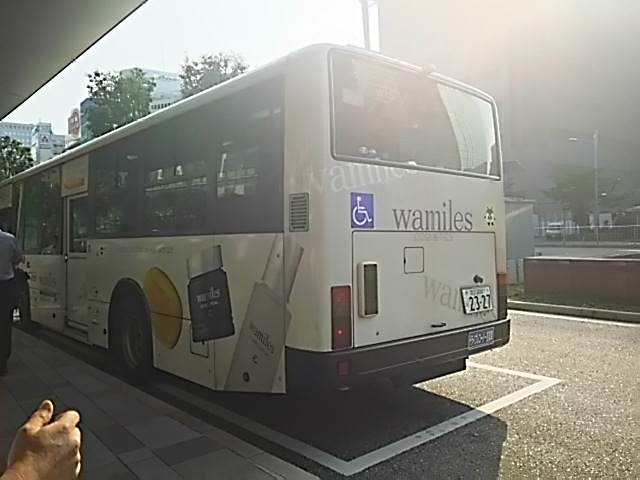 Sv3164201807180735