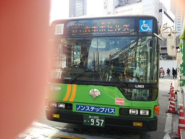 Bl6632201612181227